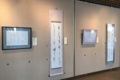 平成28年筍和会アルカス教室作品展