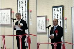 長崎新聞佐世保支社長(左)と佐世保市教育長(右)のご挨拶
