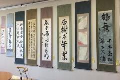 平成29年ほのぼの展03