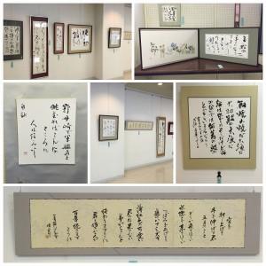 H27漢字かな交じり書道小品展