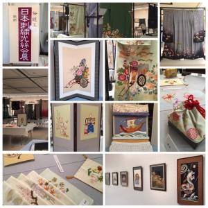平成27年 日本刺繍光絲会展 佐世保市島瀬美術センター
