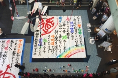 平成28年佐世保文化マンス・高校生書道パフォーマンスと展示