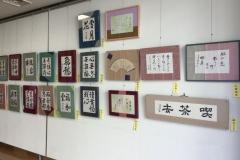 平成29年ほのぼの展02