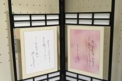 平成29年 第25回筍和会かな書作展