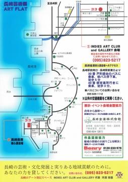 長崎芸術祭 第1回 solo exhibition ゲスト馬場忍02